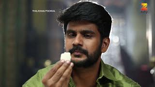Thalayanai Pookal - Episode 174  - January 19, 2017 - Webisode