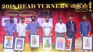 Vikatan Cinema Awards