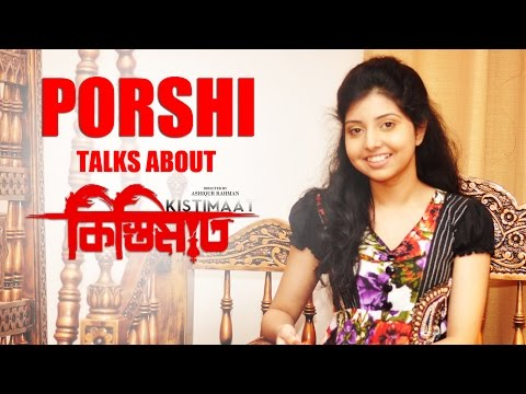 PORSHI talks about KISTIMAAT | Interview | 2014