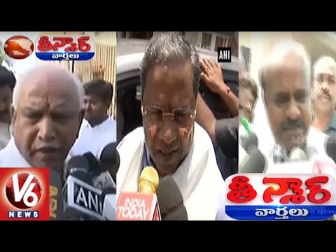 BJP's Yeddyurappa And CM Siddaramaiah On Karnataka Election Results | Teenmaar News