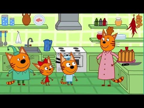 Три кота | Серия 5 | Варенье в подвале
