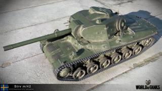 Strv m/42 (Швеция, СТ 5 ур) - Обзор с супертеста WoT