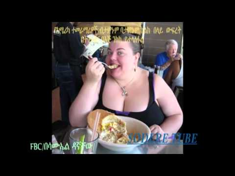 Sodere com   Contagious Virus Causes Obesity Study  Facebook