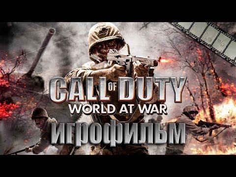 Отдается в дар Call of Duty