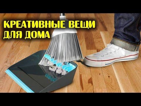 Креативное вязание / Pinme (Картинки) в Краснодаре