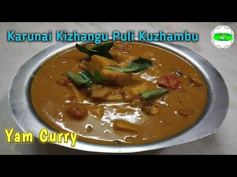 Karunai Kizhangu Puli Kuzhambu | Yam Kuzhambu Recipe | Yam Curry With  Coconut Milk