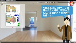 ◆Blooming Garden 太宰府市梅香苑2丁目2期 全1棟(2019年6月完成)◆-太宰府市梅香苑2-25-9-外観
