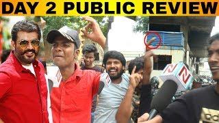 Viswasam Day 2 Public Review   Viswasam Hit