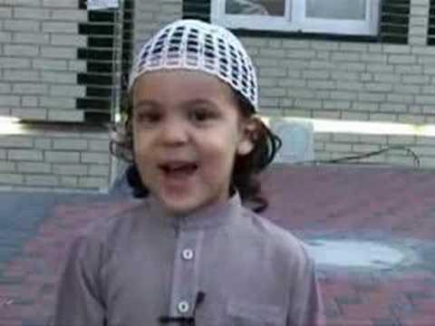 Small Boy Reciting Quran... video