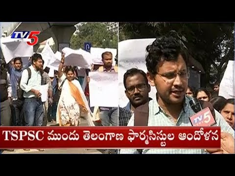 Telangana Pharmacist Protest Against To TRS At TSPSC | TV5 News