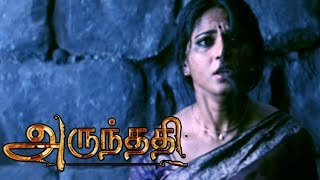 Arundhati | Arundhati Tamil Movie scenes |Arjun Bajwa meets Anushka | Sayaji Shinde gets that Weapon