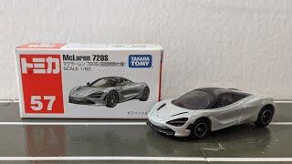McLaren 720S {LIMITED EDITION COLOUR} (No.57) | Tomica Unboxing