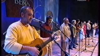 Песни нашего века Ноябрь 2004