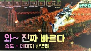 NATEON 디아블로2 ★ 200패캐 ★ 체라소서  Diablo2