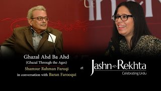 Shamsur Rahman Faruqi in conversation with Baran Farooqi at Jashn-e-Rekhta-2015