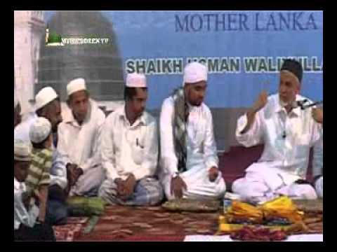 Grand Thowba - Rilaa - Peace - Majlis Tamil Islamic Bayan At Sri Lanka video