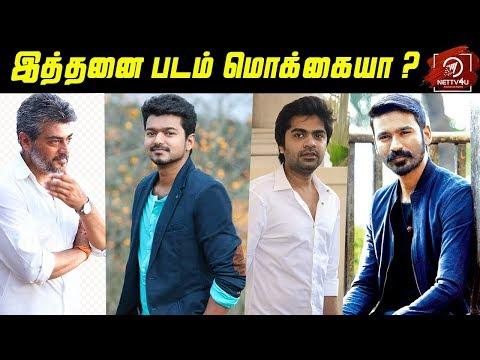 Top Ten Flop Movie Heroes In Tamil | Vijay | Ajith | இவருக்கு இத்தனை Flop படங்களா?