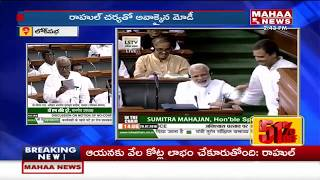 Prof Saugata Roy About TDP's 'No Confidence Motion'