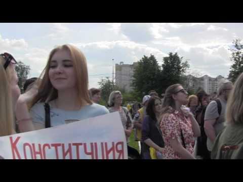 Антикоррупционный митинг в Сергиевом Посаде 12.06.17