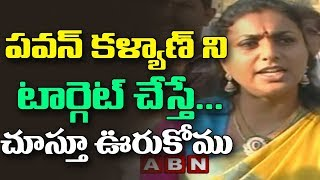 YCP MLA Roja responds to Pawan Kalyan and Sri Reddy Issue