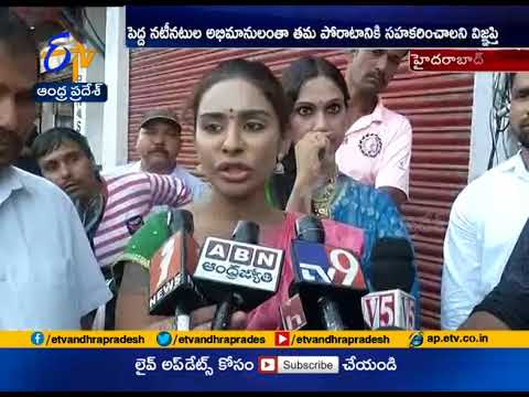 Actress Sri Reddy Reacts On Pawan Kalyan Comment