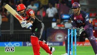 IPL 9 RCB vs RPS: Virat Kohli thrash M S Dhoni | Full Report