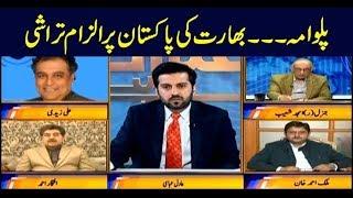 Aiteraz Hai | Adil Abbasi | ARYNews | 16 February 2019
