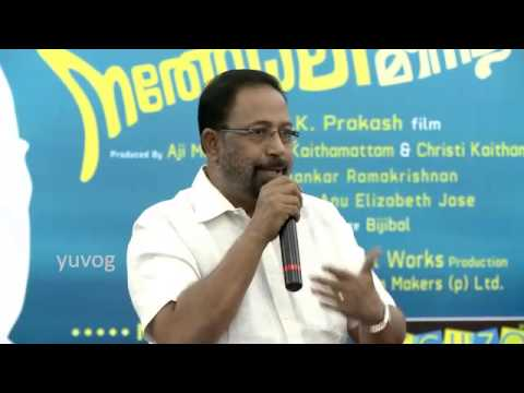 ''I gave Mohanlal zero marks during his first film audition !! ''- Sibi Malayil
