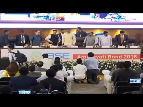 CM Nara Chandrababu Naidu live from Listing Ceremony of Amaravati Bonds, Bombay Stock Exchange