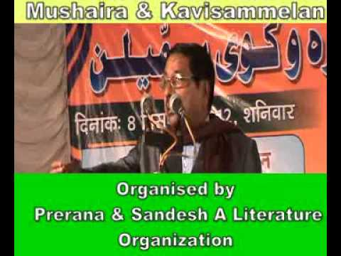 Tension Par Hasya Kavita By Hasya Kavi Nathi Ram Dehati Chandpur Mushaira video