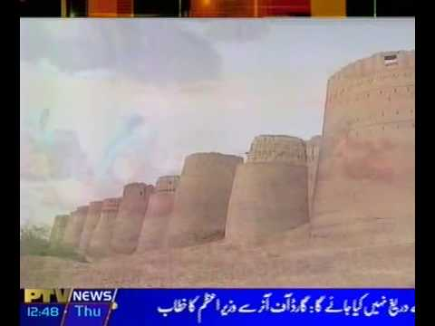 Urdu Documentary( Derawar Fort )in Pakistan.by Visaal video