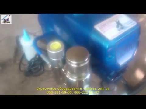окрасочный агрегат as 3900 pro проверка