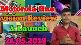 Motorola one vision Launch & Review ||Telant series ||Technical Guruji 🔥🔥🔥