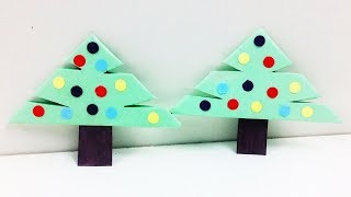 DIY Christmas Tree Bookmark Design - Easy Christmas DIYs | Christmas Paper Crafts - Easy Xmas Tree