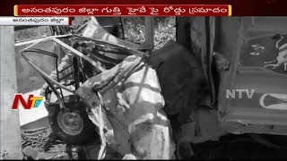 Auto Hits Truck at Anantapur Highway