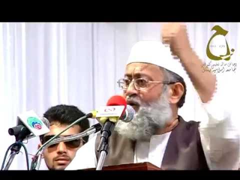 Maulana Syed Salman Husaini Nadwi دين الله كے نزدیک صرف الاسلام ہے video