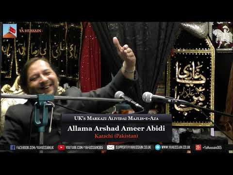 Markazi Alwidai Majlise Aza | Allama Irshad Ameer Abadi | 11 Nov 18 | Dua-e-Zehra | Northampton (UK)