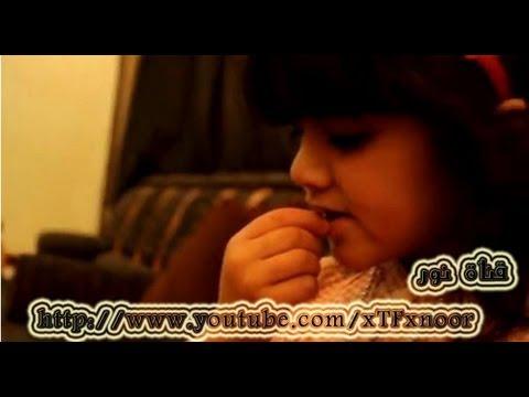 طفلة الجراد - Baby locusts thumbnail