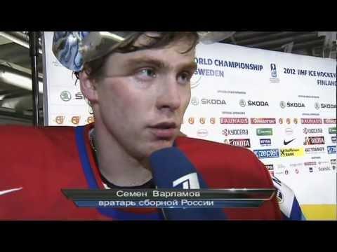 Обзор матча Латвия - Россия 2:5