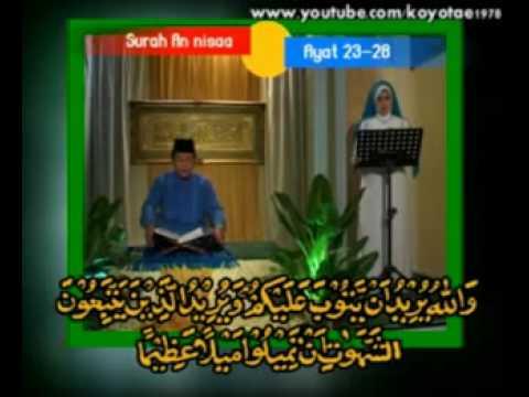H. Muammar ZA. - SURAH AN NISAA, AYAT 19-28, Part 4 of 4.wmv