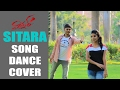 Sitara Full Video Song || Winner Movie || Sai Dharam Tej , Rakul Preet || Guru Dath