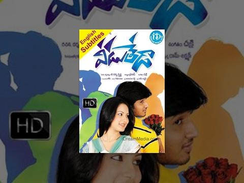 Veedu Theda Telugu Full Movie || Nikhil, Pooja Bose, Ali || B Chinni Krishna || Chakri thumbnail