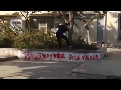 Nike SB Chronicles, Vol. 1 |  Unseen