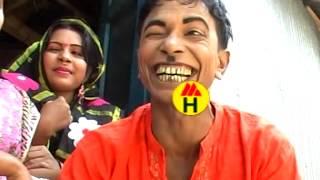 ভাদাইমা'র পাথরের কেরামতি - Vadaima'r Pathorer Keramoti - New Bangla Comedy 2017