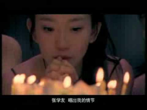 胡彦斌-男人KTV