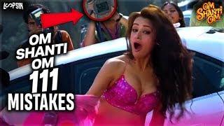 [FTWW] Om Shanti Om movie mistakes | FilmThing Wrong With Om Shanti Om | Loop Sin Ep1