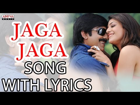 Jaga Jaga Jagadeka Full Song With Lyrics - Sarocharu Songs - Ravi Teja, Kajal Aggarwal, Richa, DSP