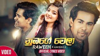 Numbage Wela - Raween Kanishka