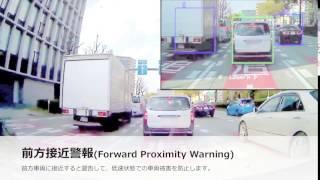 FPW:前方接近警報