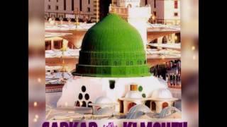 download lagu Meri Quom Ki Izzat Hai Jashne Wiladat  2017 gratis